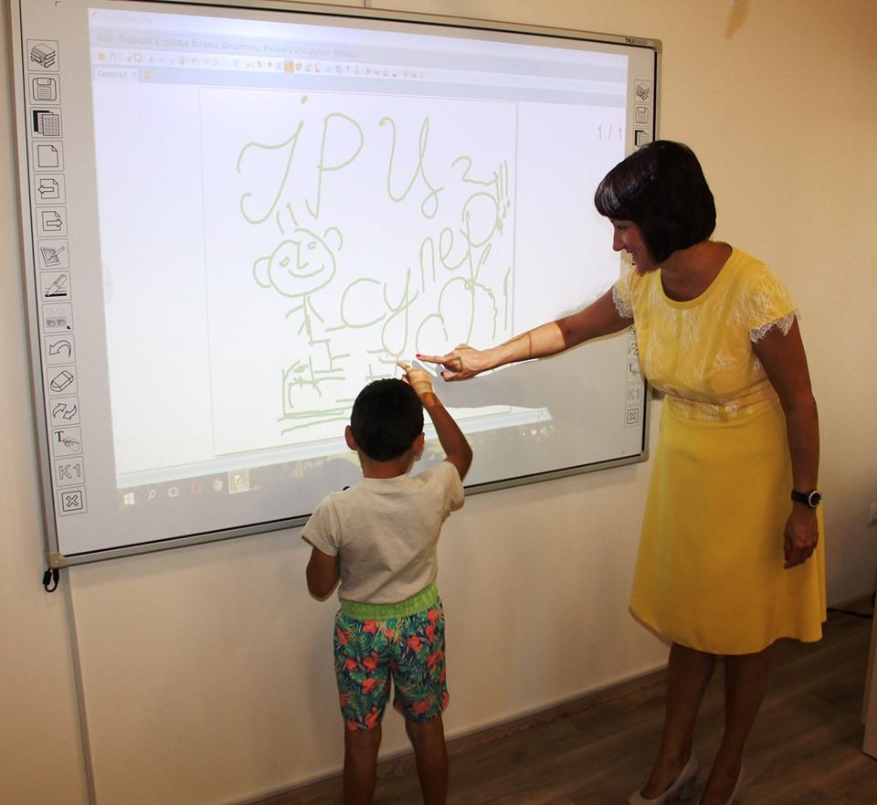 У Тростянці відкрили инклюзивно-ресурсний центр