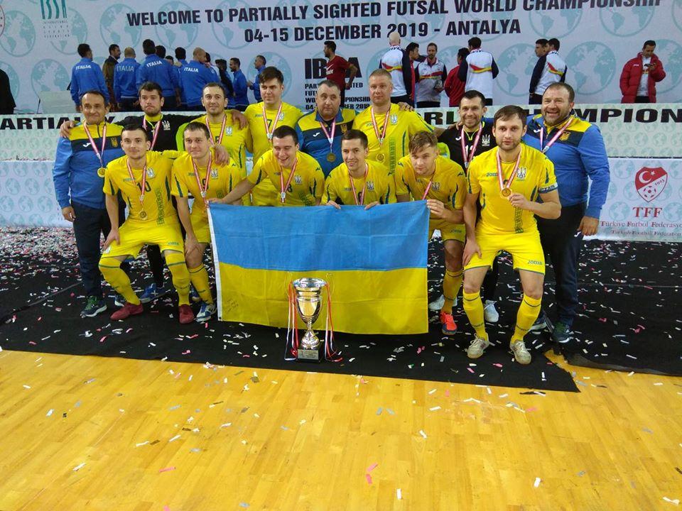 Сумчани стали чемпіонами світу