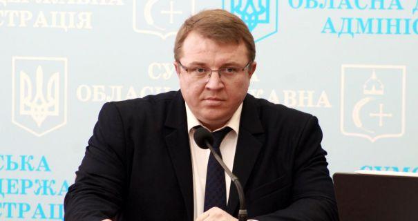Президент уволил губернатора Сумщины