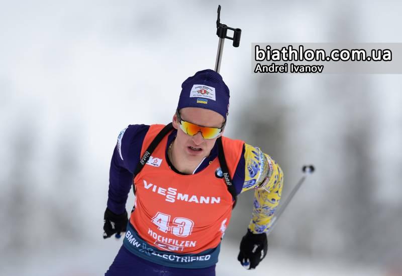 Сумської біатлоніст знову «в окулярах» на кубку світу