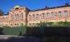 Сумчане голосуют за передачу исторического здания 4-ой школы в частные руки