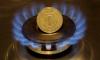 """В """"Нафтогазе"""" заявили о значительном снижении цены на газ для населения в апреле"""