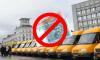 Сумчане требуют запретить повышать тарифы в маршрутках