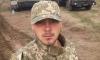 На Луганщине погиб уроженец Сумщины