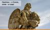 Сумскими скульптурами Круази заинтересовались в Кабмине
