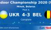 Сумские хоккеистки стартовали на Евро-2020 с победы