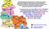На Сумщині створені госпітальні ради в усіх госпітальних округах
