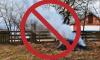 Спалювання опалого листя та сухої трави – небезпека для життя, здоров'я людини та довкілля