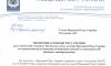 Асоціації міст України виступила проти посилення тиску на органи місцевого самоврядування