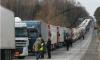В пограничном пункте пропуска «Бачевск» дальнобойщики подрались за место в очереди