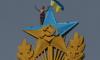 В Москве на здании, спроектированном уроженцем Сумщины, покрасили советскую звезду в цвета украинского флага