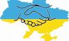 В Сумах обсудят вопросы, которые раскалывают украинское общество