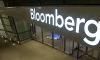 В рейтинге Bloomberg украинцев нет