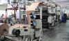 Сумские власти не получали предложений от бизнеса о постройке завода бумажных пакетов (ответ на петицию)