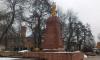 В Ахтырке нардеп разрушил памятник Ленину (фото, видео)