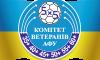 Сумское «Динамо» сыграет в чемпионате Украины среди ветеранов (трансляция)