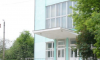Уголовное производство по подозрению директора Шосткинского НИИХП закрыто в связи с отсутствием состава преступления