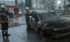 В Сумах горел автомобиль под подъездом (видео)