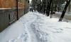 В Сумах ожидают 15 см снега