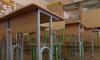 В сумской школе отправили на карантин один класс (видео)