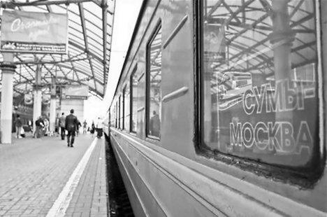 Сколько стоит билет до москвы на поезде из днепропетровска в