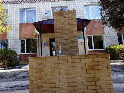 ВСумской области разрушили монумент командующему Украинским фронтом Ватутину