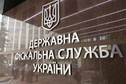 Война за руководство Сумской налоговой Семченко вернулся  Правда к исполнению обязанностей он приступил условно Так как в управлении уже есть другой руководитель 20 мая этого года исполняющим обязанности ГУ ГФС