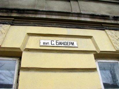 Картинки по запросу сумы названия улиц