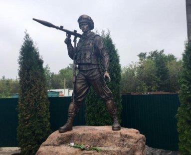 В Сумах почтили память Героя Сергея Табалы (Севера) - самого молодого бойца в Донецком аэропорту - Цензор.НЕТ 7219