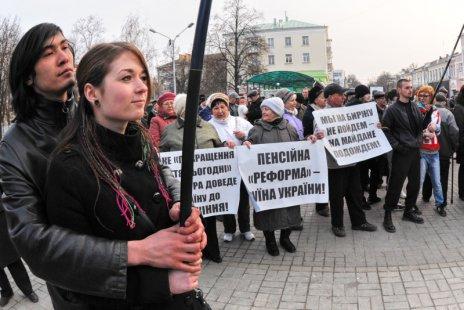 """Верни себе Украину"""