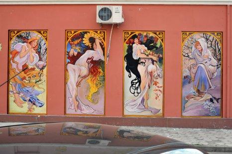 Перекресток Терезова и Воскресенской – «Времена года» чешского художника Альфонса Мухи в исполнении Сумской студии Данченко.