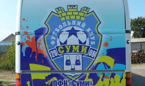 Ростислав Козар: Заработали 750-800 тысяч грн премиальными от других клубов