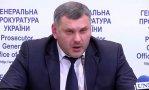 Владислав Косинский занимал должность начальника Департамента защиты национальной государственности СБУ.
