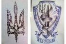 Образцы окопного творчества. В минуты затишья художник-дизайнер Александр Заяц разрабатывал эскизы шевронов и татуировок для своих побратимов.