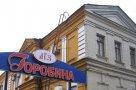 Теперешнее ликеро-водочное производство Сум разместилось в бывших помещениях государственного спиртового склада №7, построенного в 1896 г. на Петропавловском выгоне.