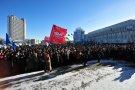 Митинг 26 января был одним из самых многолюдных