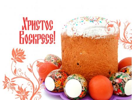 http://www.dancor.sumy.ua/sites/dancor.sumy.ua/files/images/news/132808/2103534db33a8634ca5.jpg